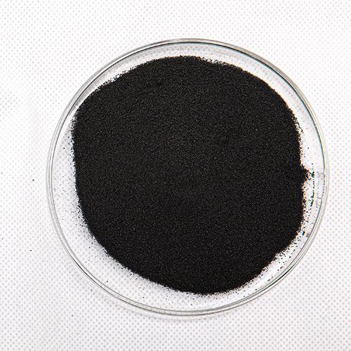 Disperse Black HBL For Textile Dyestuff
