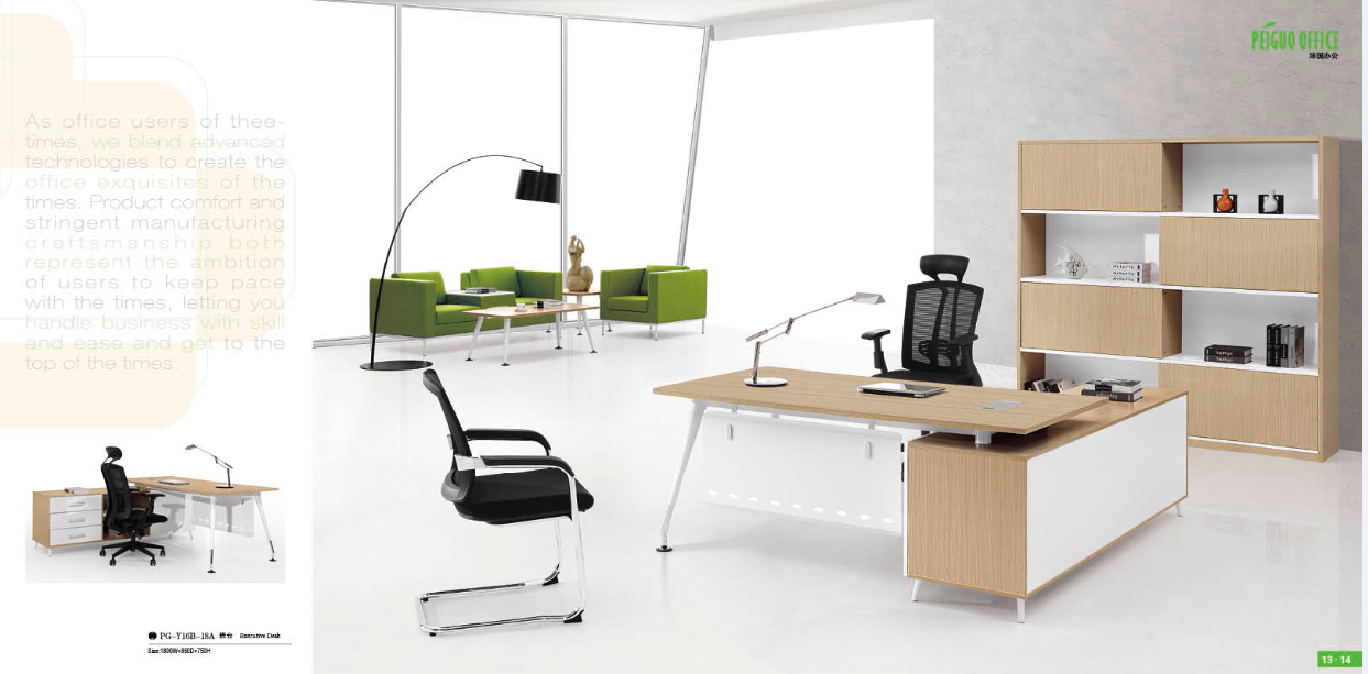 fashionable executive office table,mordern office desk(PG-Y16B-18A)