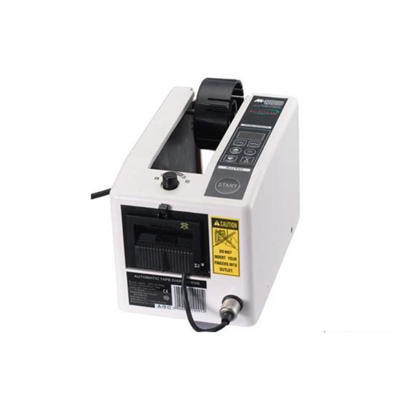 M1000 Electric Automatic Tape Dispenser