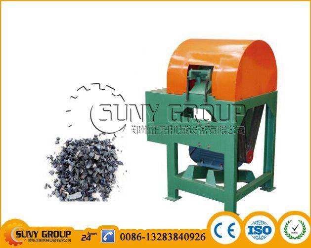 Waste Used tire cutting machine waste tire dicer