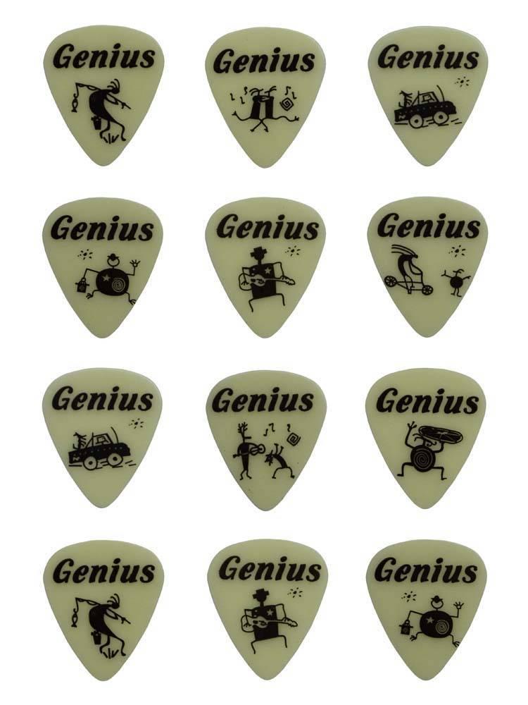 guitar pick-3