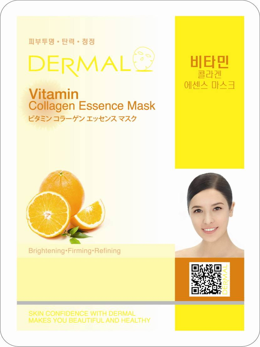 Dermal Vitamin Collagen Essence Mask