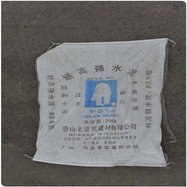 Concrete Urgent Repair Mortar Rapid-hardenning Sulphoaluminate Cement