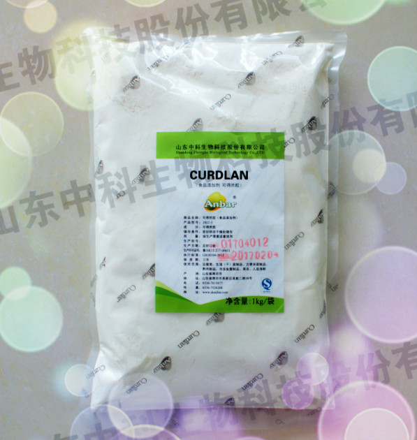 Food additives ,food thickener curdlan Gum