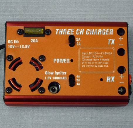 multi-function charger