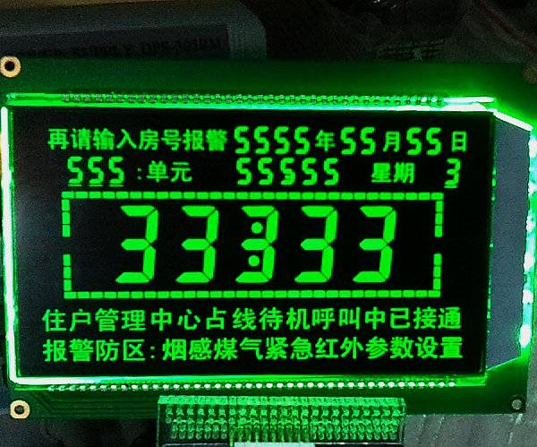 High-contrast LCD display module, custom LCD, LCD factory in Shenzhen