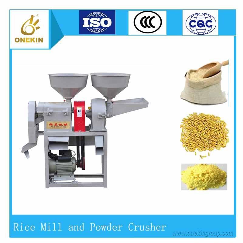 Rice Mill and Powder Crusher