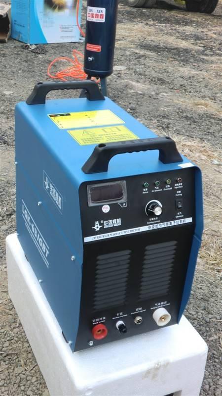 CNC Plasma Source for Plasma Cutting machine