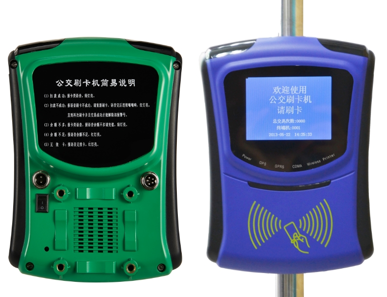 The School Bus Attendance Validating System The Students cards Reader machine