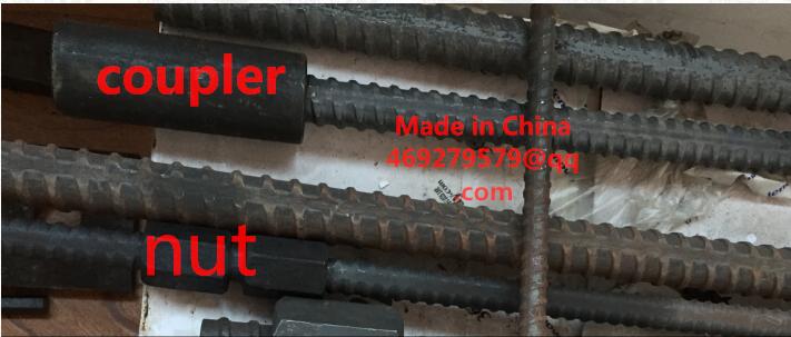 15MM/17MM Prestressing Screw Thread Bar