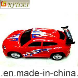 Promotional race Plastic mode car for Children and kids