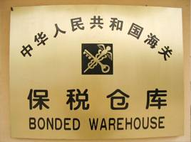 warehousing services for exported goods in Shenzhen China