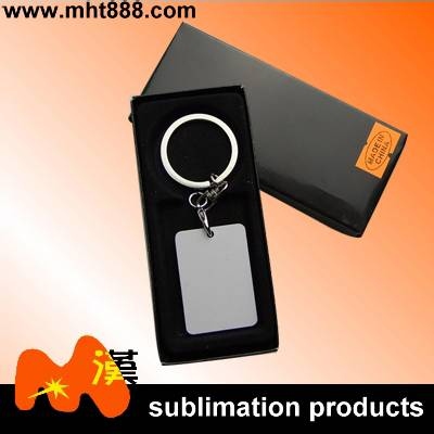 Creativity Unique Sublimation plastic key chain A203