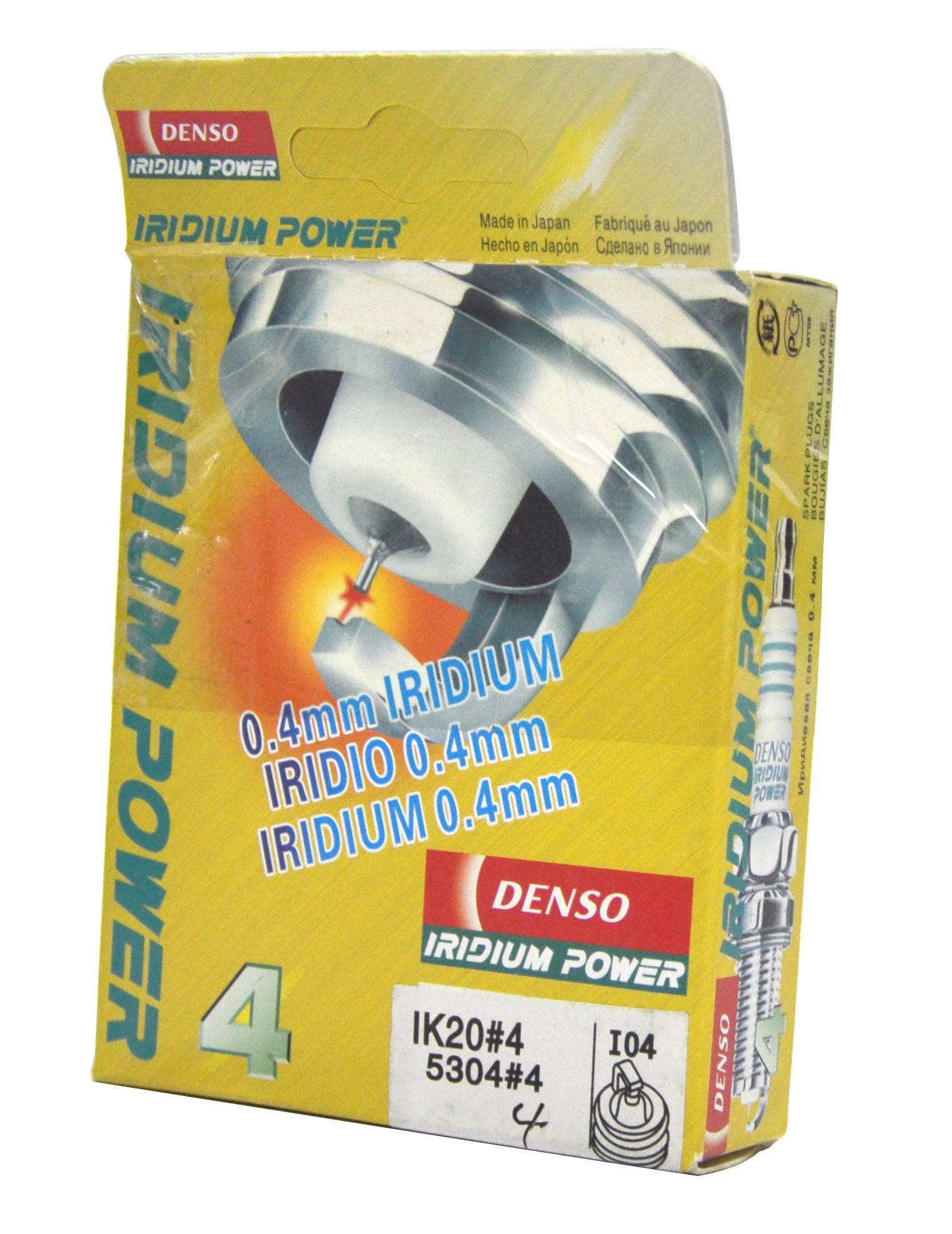 Renew Denso Spark Plugs IK20 For Audi A6 1.8 (4A) L 85KW AFY Engine