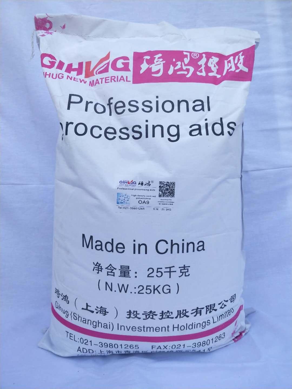 oxidized polyethylene wax for PVC foam board
