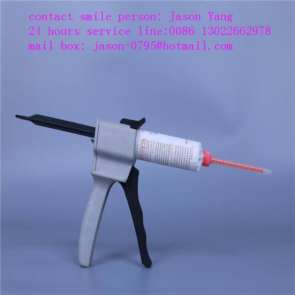 50ml dual-cartridge dispenser, Glue Gun