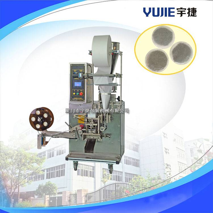 YJ-66II Coffee pod packing machine