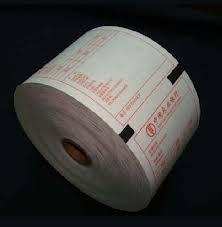 high quanlity atm paper