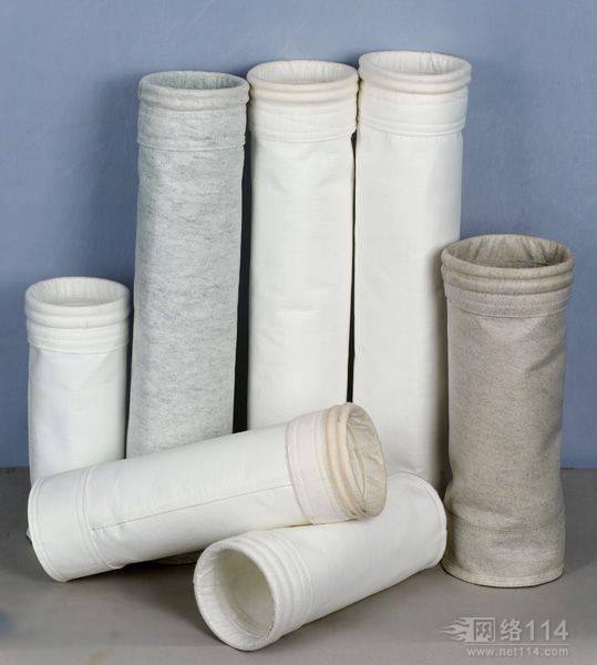Acrylic filter bag