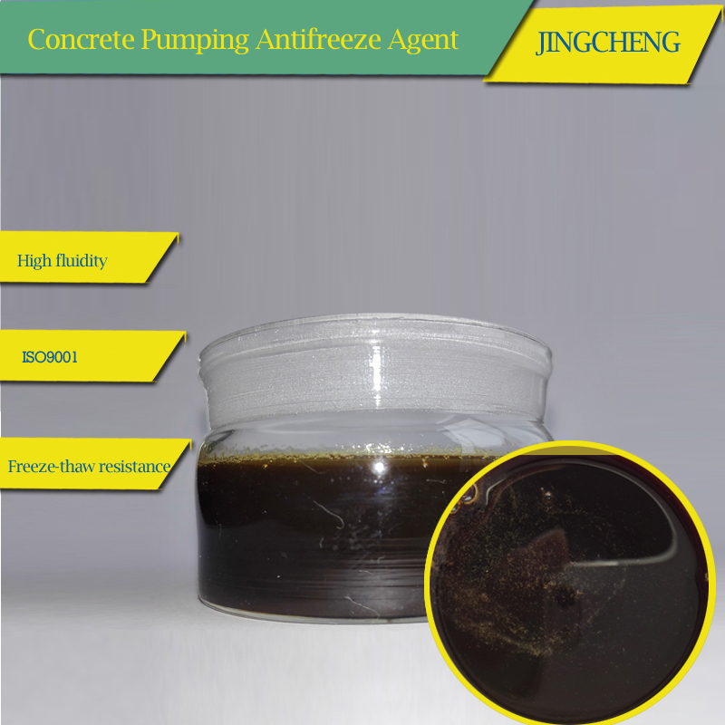Venezuela High Performance Anti-Freezing Pumping PolyCarboxylic Acid Water Reducing Agent