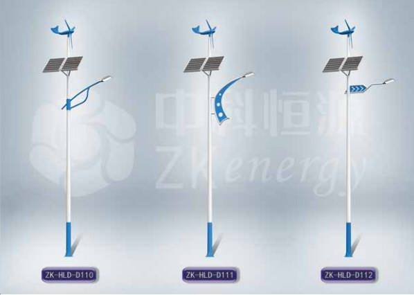 Wind-solar hybrid light