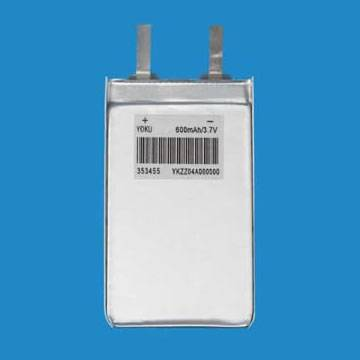 Lithium Polymer battery_small size