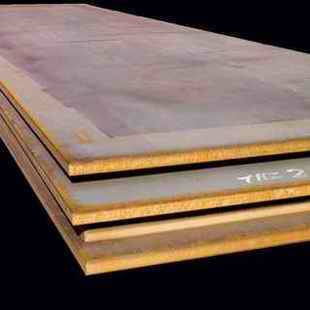 Sell High-Strength Low-Alloy Structural Steel A242Gr42/46/50/290/315/345