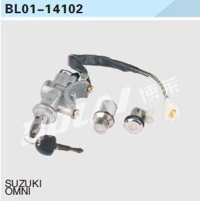 USE FOR SUZUKI OMNI KEY SET/IGNITION SWITCH