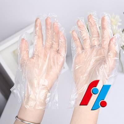 LDPE Glove KH010