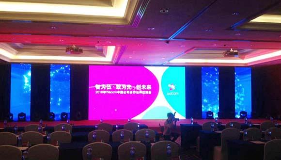Indoor large screen