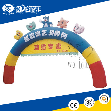 Hot Sale Cheap Inflatable Arch, Inflatable Advertising Arches