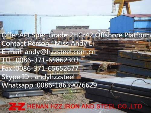 2HGr42|2HGr50|Offshore Structural Steel Plate|Welding Structural Steel Plate |drilling platform Stee