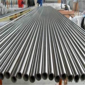cold drawn seamless steel tube