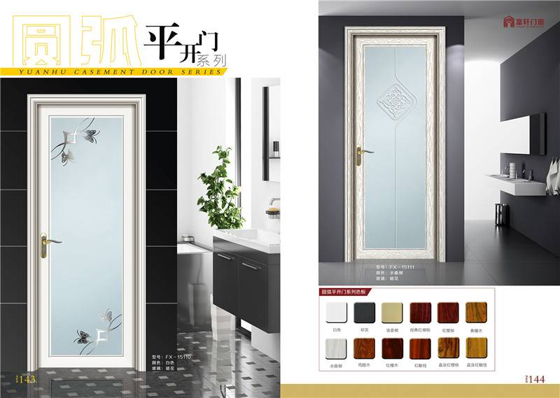 Aluminum Alloy Casement Outward Opening Door Design Door China Supplier