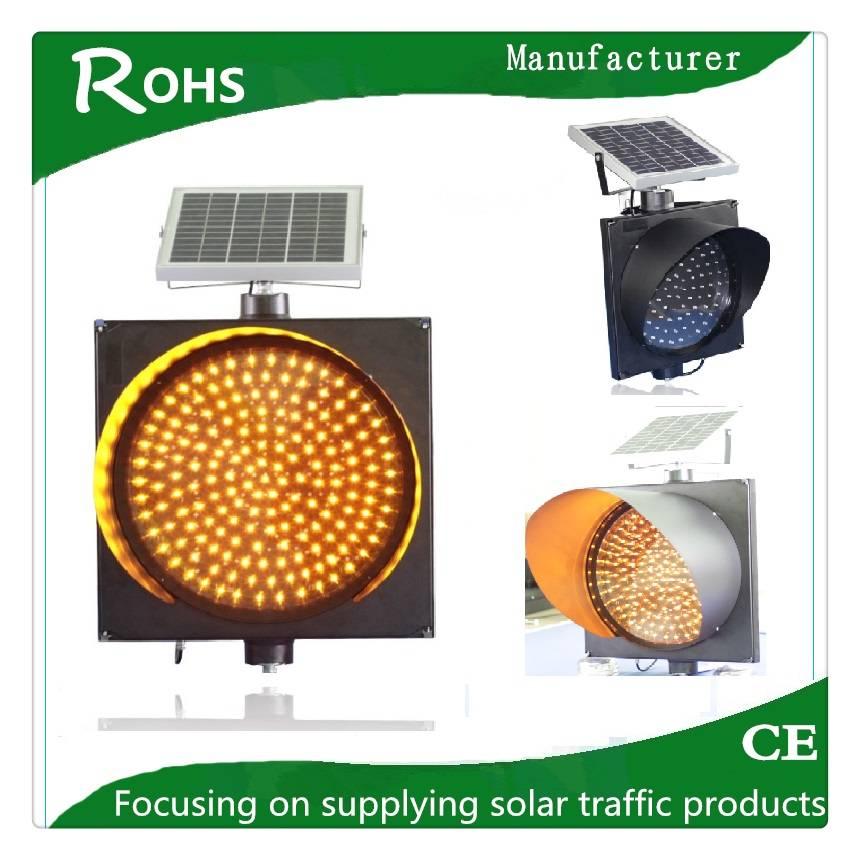 2016 hot sale 300MM Solar Amber Flashing Light traffic warning light