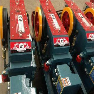 Steel Rebar Cutting Machine