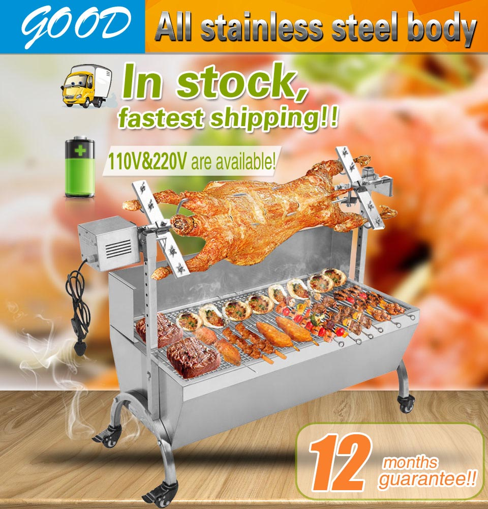 Charcoal BBQ roaster with 9 kinds of adjustable height for Pig/Lamb/Chicken