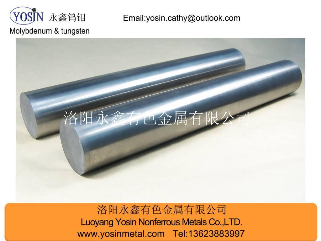 ground,black,molybdenum rod/bars,molybdenum bar,molybdenum rods,diametar 10mm,
