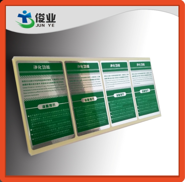 Glossy Silver Printed Stickers for Water Purified Equipments