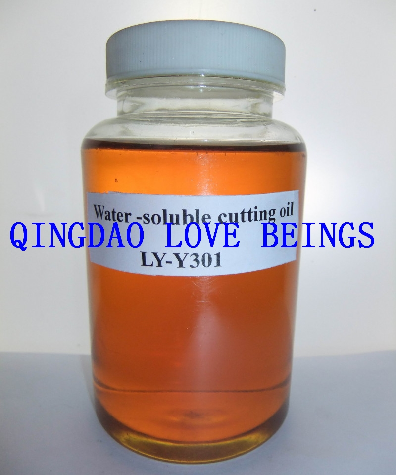 China company wholesale Steel emulsified water soluble cutting oil