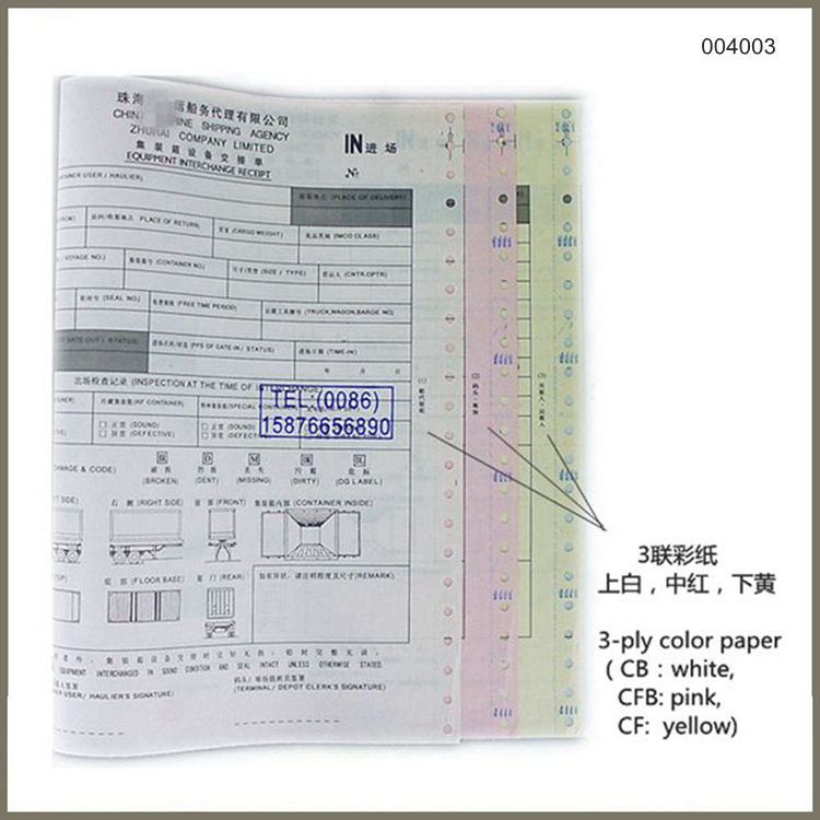 """241x11"""" A4 size 4 ply color paper container equipment interchange receipt design and printing"""