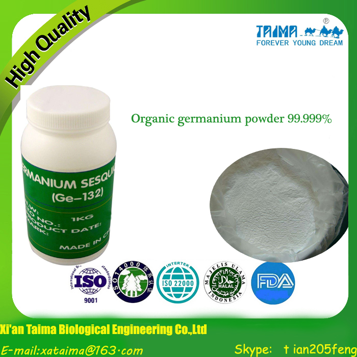 Factory offer high quality low price Organic Germanium Powder/Ge-132 CAS NO.12758-40-6