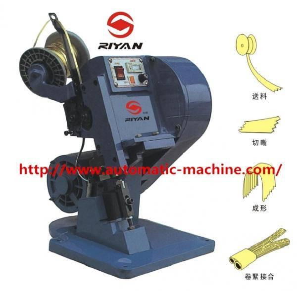 Wire Splicing Machine TATL-RY-50