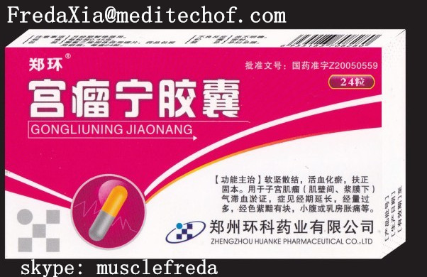 Gong Liuning capsule /HGH/Steroids/ Peptides/Hormone/Humantrope /hgh/Human growth