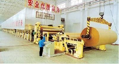 2880 Corrugated Paper Machine