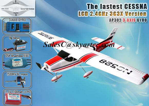 Cessna Brushless rc airplane LCD 2.4GHz with 3G3X Technology