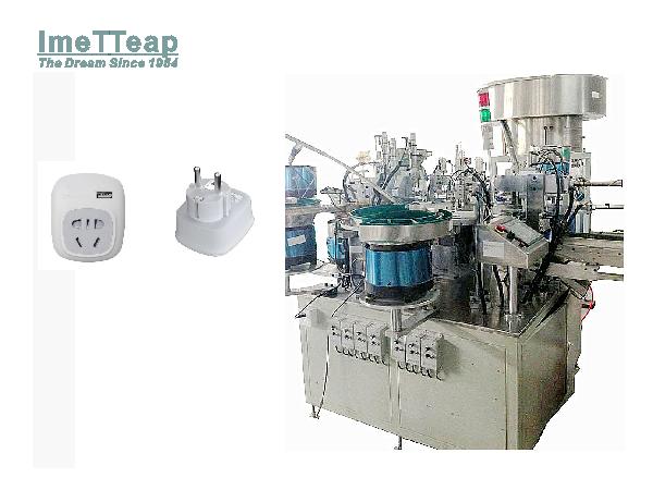 European Power Socket Assembly Machine