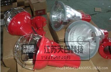 Gxtg64 Project-Light Lamp