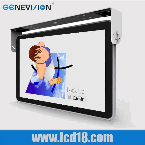 15-22 inch Bus LCD Media Advertising Display