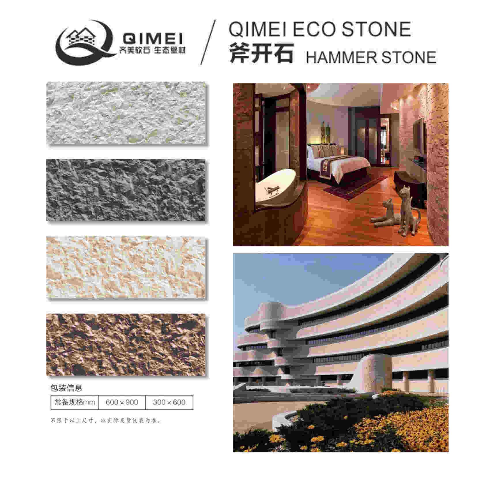 CHINA Jiangsu baidai light weight and safety stone/artificial natural stone pattern/texture